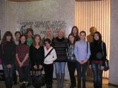 С учениками в музее им. М.И. Глинки